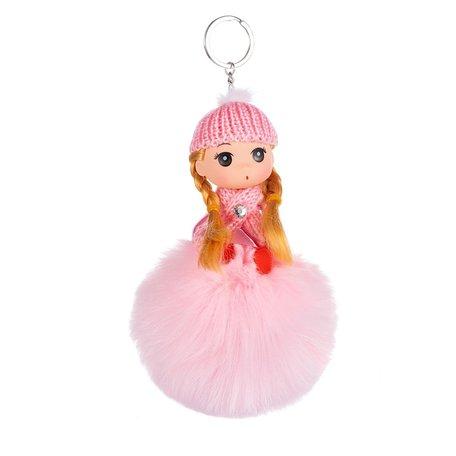 Sleutelhanger - Prinses met Pluizenbol & Muts - Roze