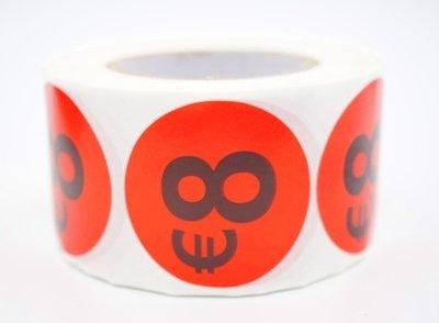 Prijs/Korting 8 euro stickers 500 stk - Dia: 2cm