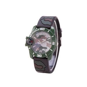 Camouflage Horloge - Silicone band - Groen & Bruin